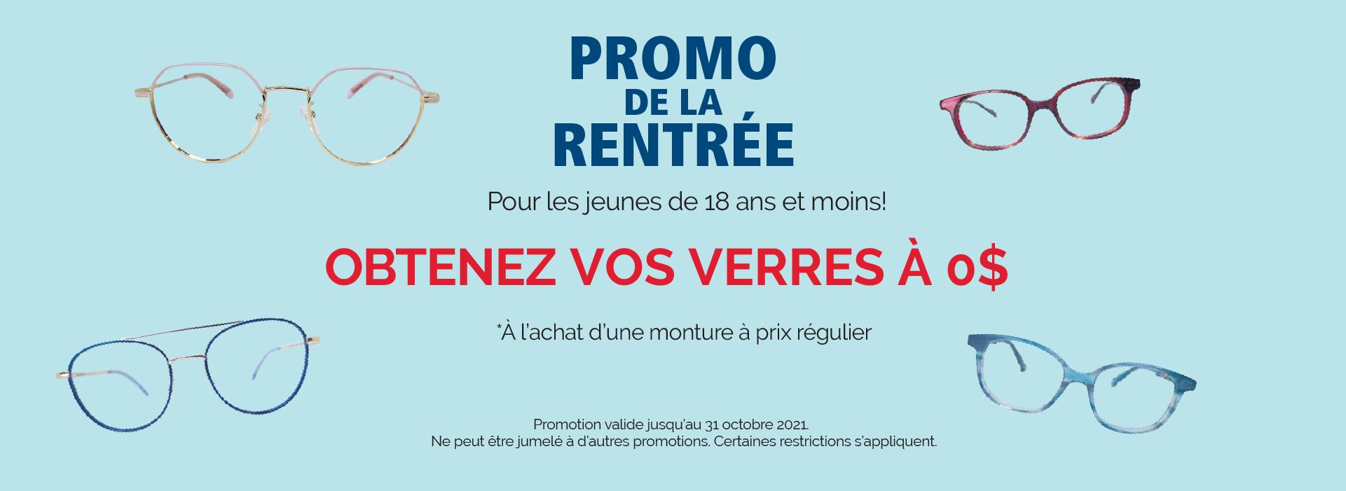 lunetterieMeandres_aout2021_PROMO-PROMO